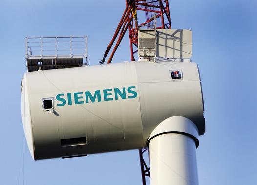 Siemens Wind Factory Reaches Landmark
