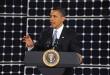 Solar Power, Electric Company, Clean Energy Savings, Solar Power